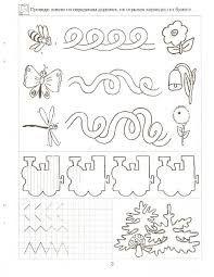 Risultati immagini per grafomotorika