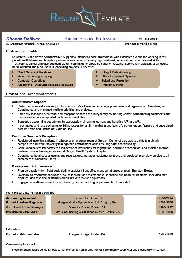 Pin by Human services resume template on Human services resume