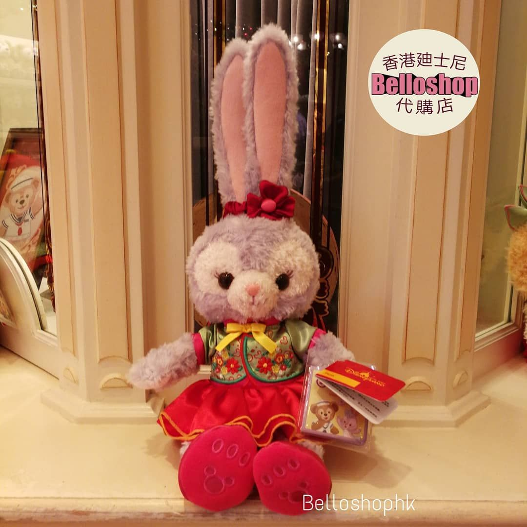 Stellalou Chinese New Year 2019 Plush Released At Hkdl 20 12 2018 Duffy The Disney Bear Disney Bear Chinese New Year