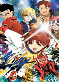 Gekitou! Crush Gear Turbo Batch Subtitle Indonesia