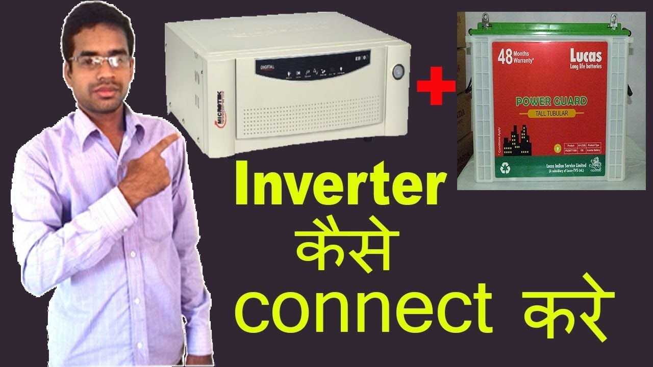 How to connect inverter with battery at home wiring in