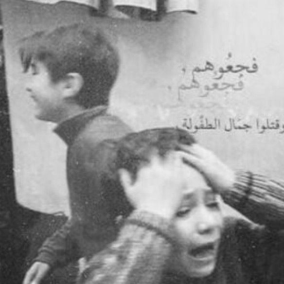 Pin By Abrar On بالضــاد Beautiful Arabic Words My Love Arabic Words