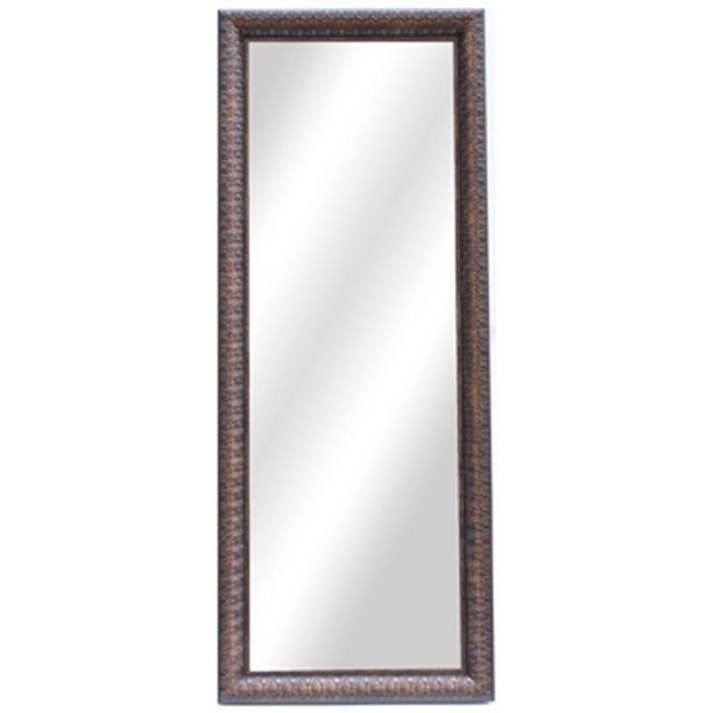 Catesby Mirror