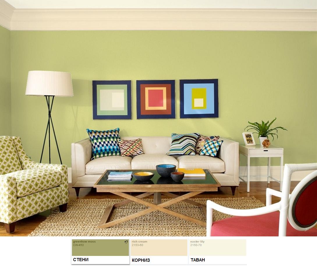 Зелена всекидневна за баланс и спокойствие у дома