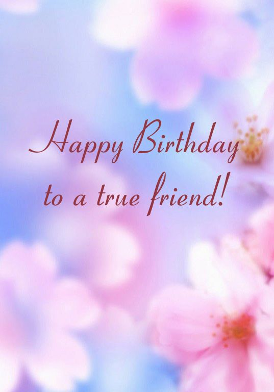 True Friend Birthday Ecard