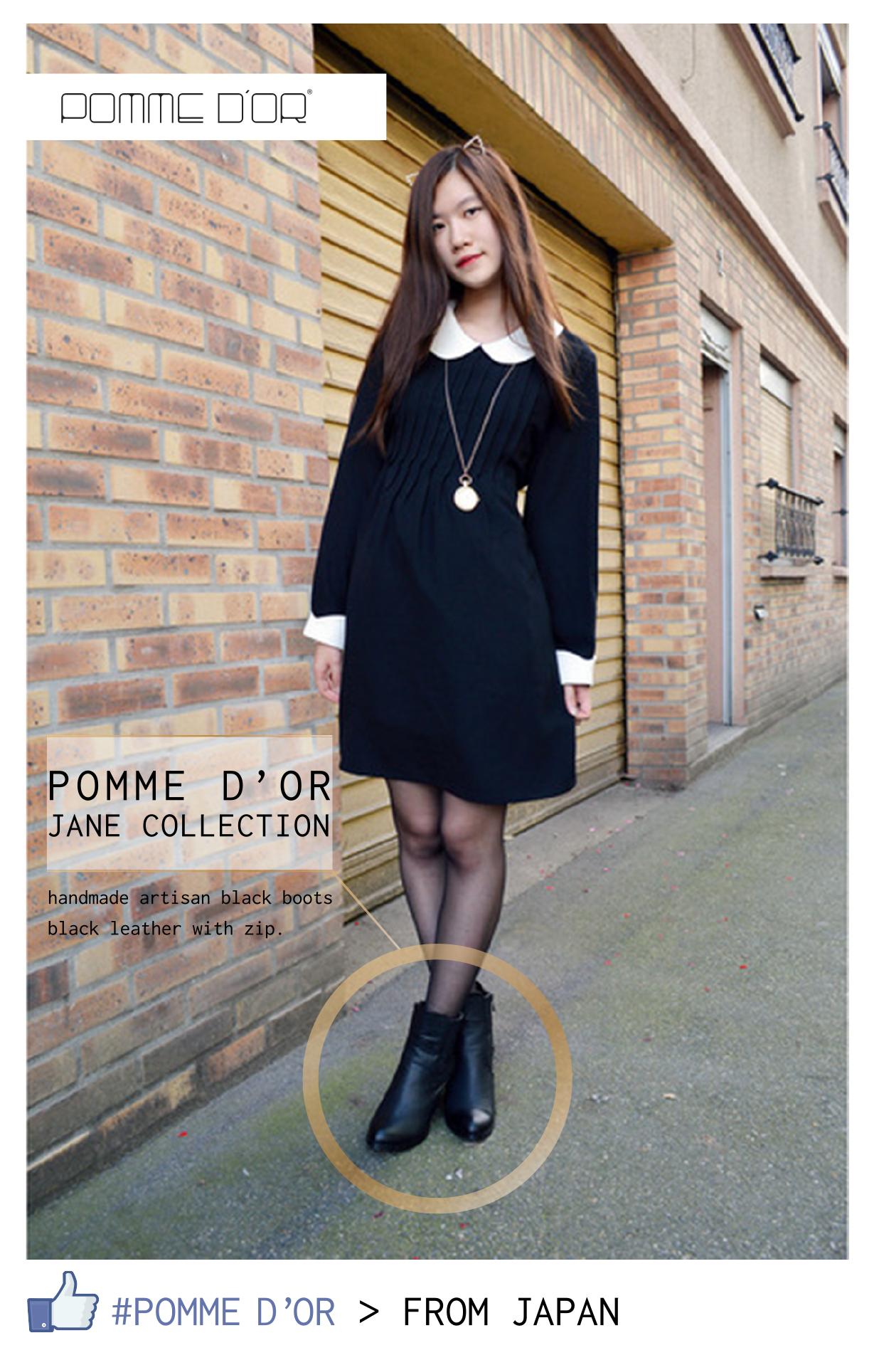 Pomme d'or - Black boots I prodotti Pomme d'or e i  nostri stivali, anche in Giappone. #pommedorjapan