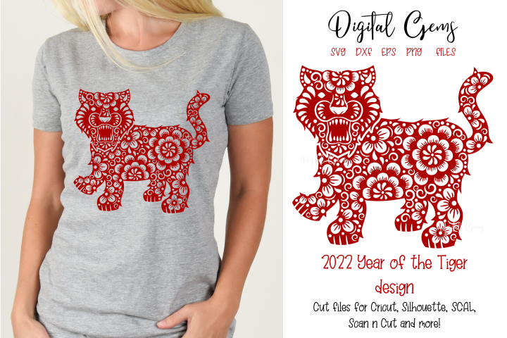 Tiger, Chinese new year 2022 SVG / DXF / EPS / PNG files в