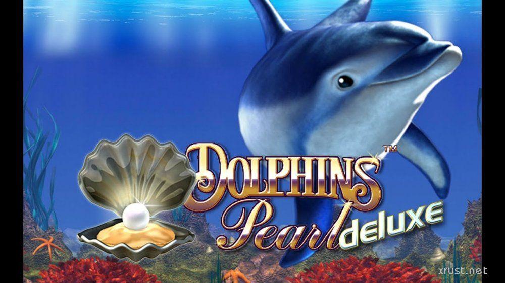 Игровой автомат dolphins pearl жемчуг дельфинов Сызрань