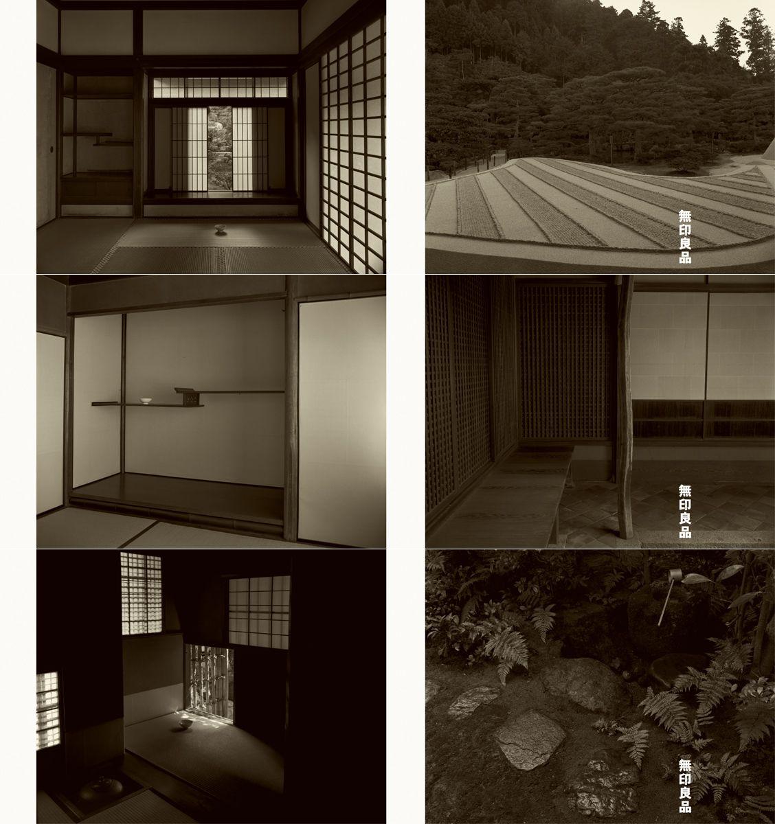 無印良品 | WORKS | 日本デザインセンター