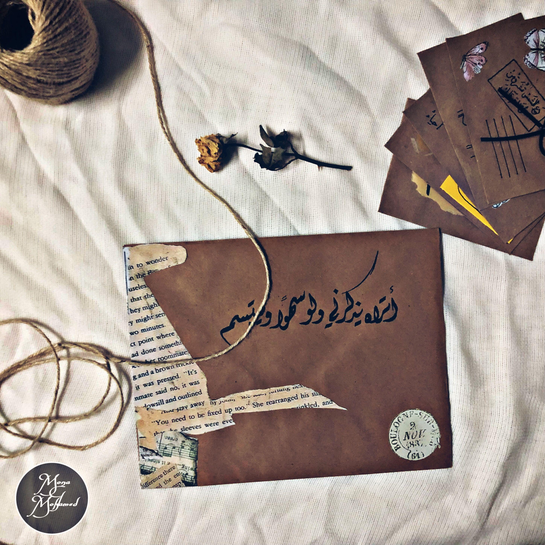 جواب جوابات ورقيه خطاب خطابات مرسال مراسيل خط عربي خط كرافت Handmade Lettering Letter L Mail Art Envelopes Letter A Crafts Beaded Bracelets Diy