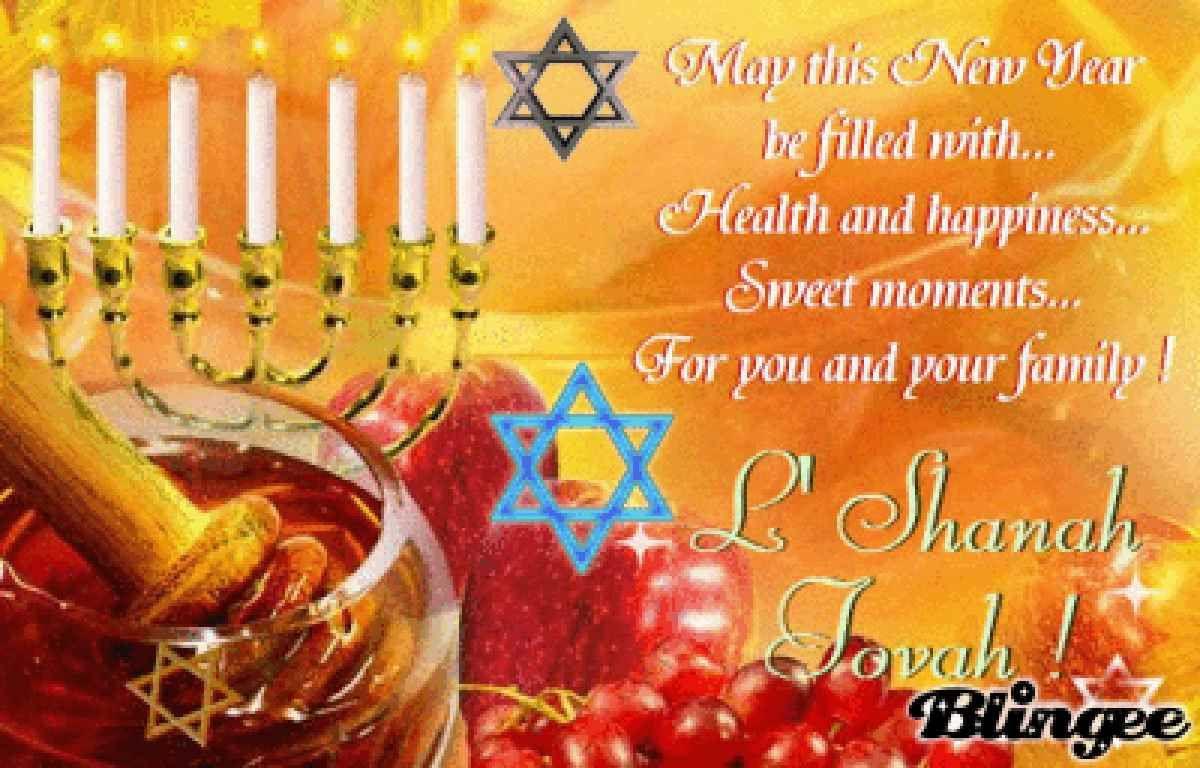 Happy New Year In Hebrew L Shana Tova page1 #shanatovacards