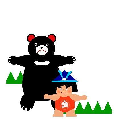 子供の日 端午の節句 熊と金太郎 イラスト素材 無料テンプレート