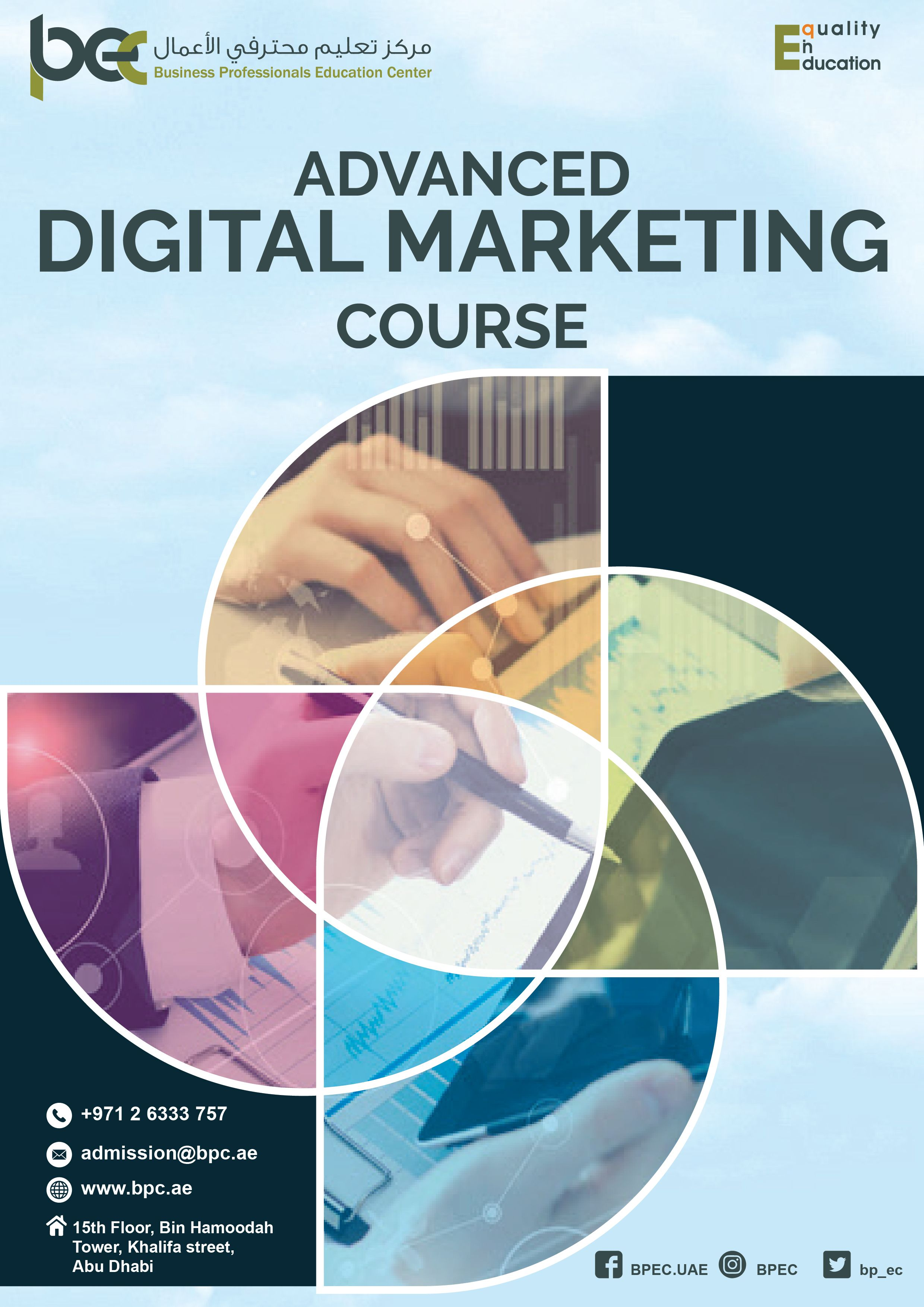 Rhyme's acquisition cost, andrew ng's deeplearning.ai revenue, no. Advanced Digital Marketing Course | Marketing courses ...