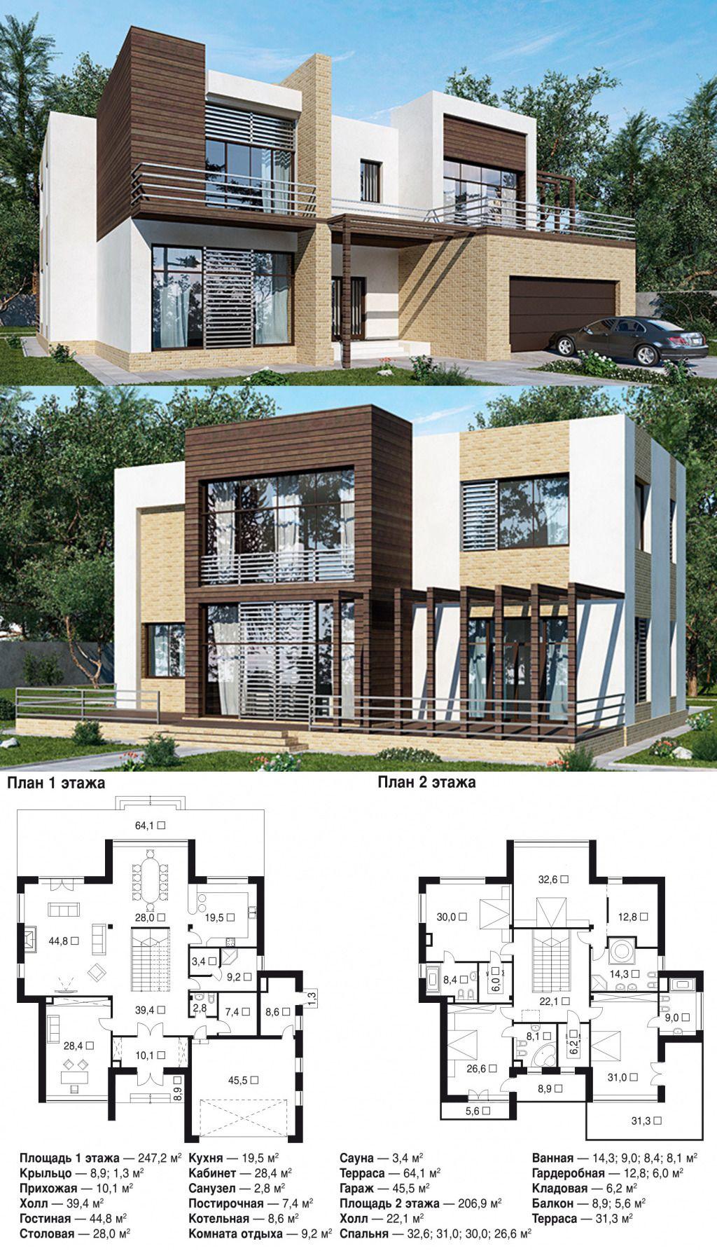 P L A N S L A Y O U T ✓ Casa moderna #planslayout | planos de ...