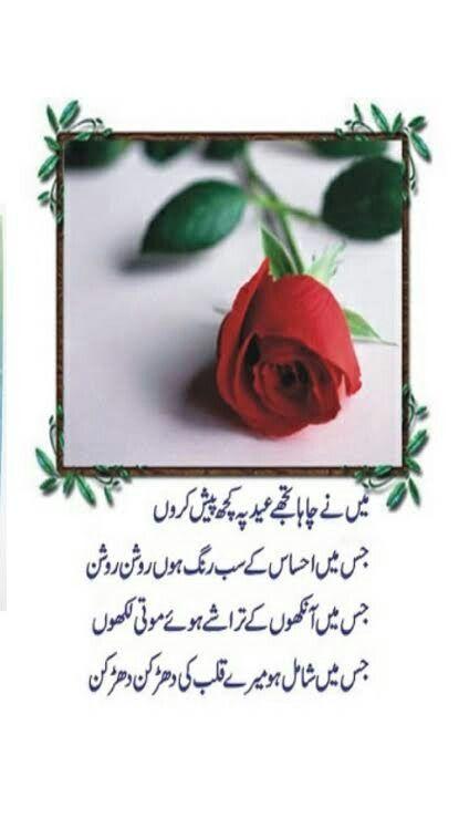 Pin By Ishrat Jahan On Assalam Alaikum Sabbe Khair With Images