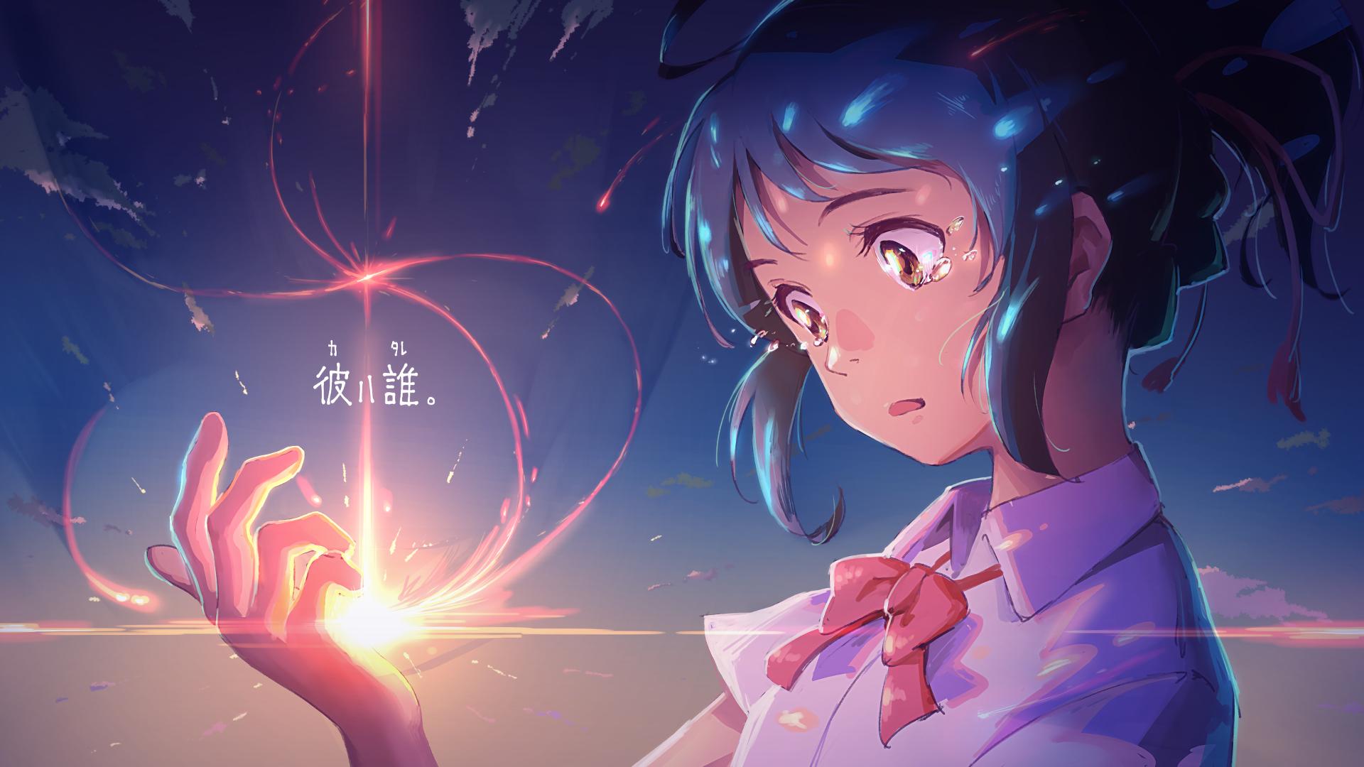 Anime Your Name Mitsuha Miyamizu Kimi No Na Wa Fondo De Pantalla Fondo De Pantalla De Anime Peliculas De Anime Carteles Del Arte