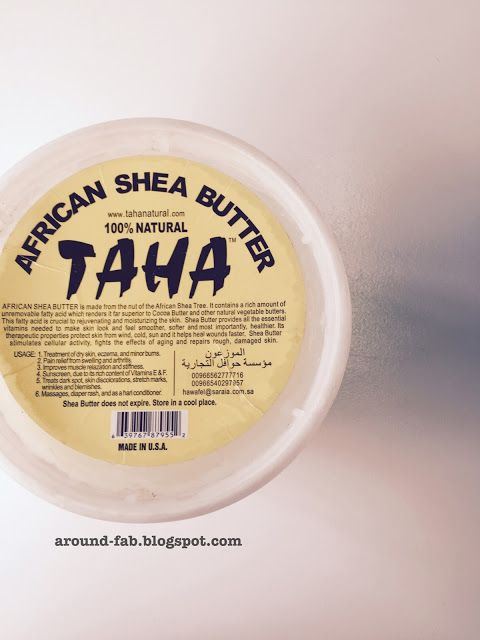 مدونة حنين للجمال Aroundfab زبدة الشيا الافريقية Taha Shea Butter Shea Butter