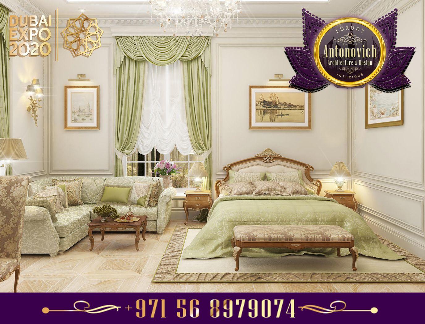 Fresh bedroom design bedrooms pinterest bedrooms and master