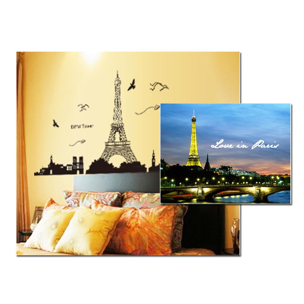 Paris Eiffel Tower Night View Beautiful Romantic Simple Black DIY ...