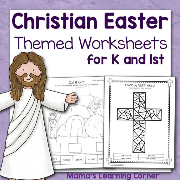 Pin On Coloring Sheets For Sunday School Religious easter worksheets for