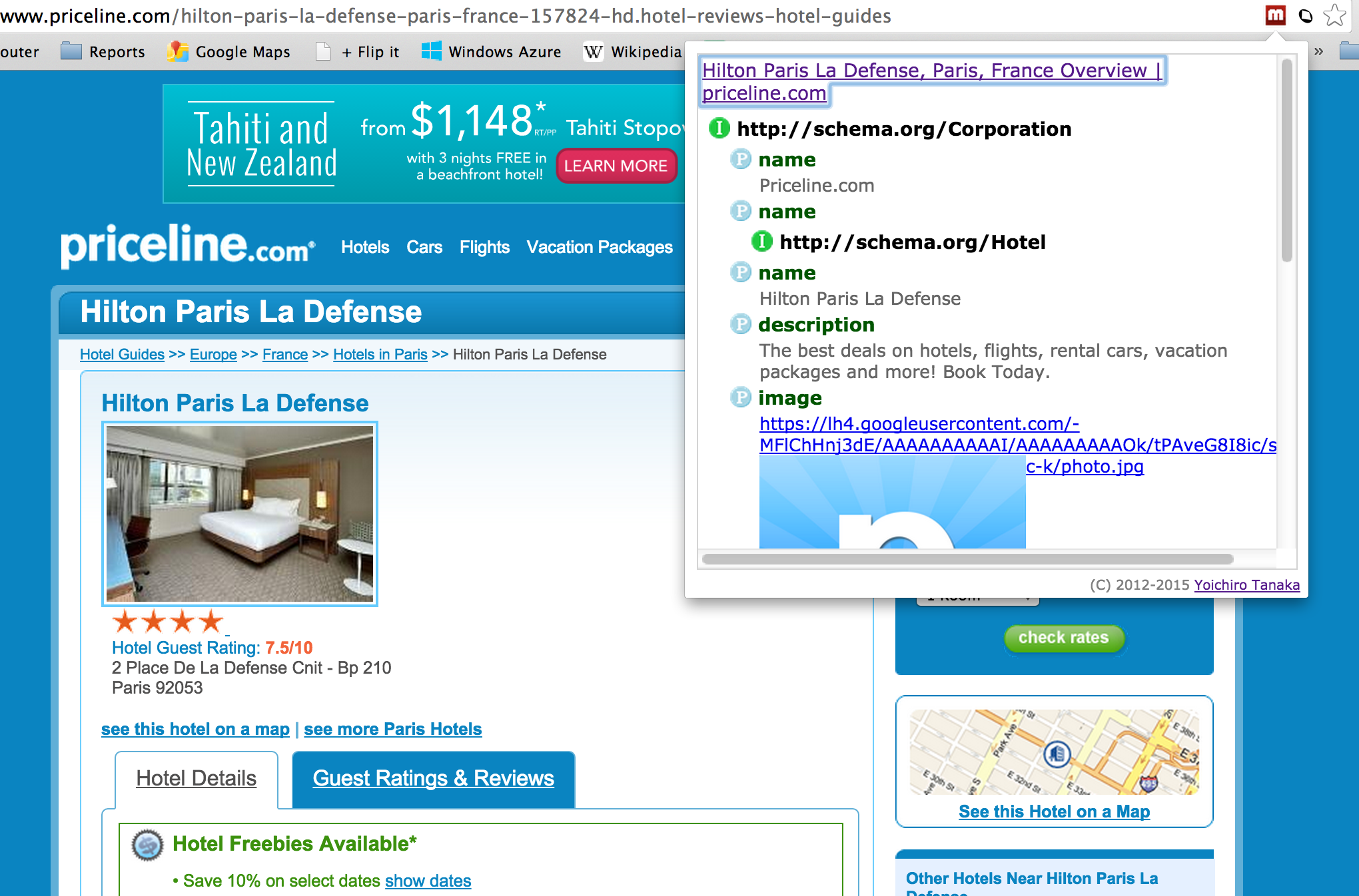 Pricelinecom page showcasing use of HTML5Microdata based