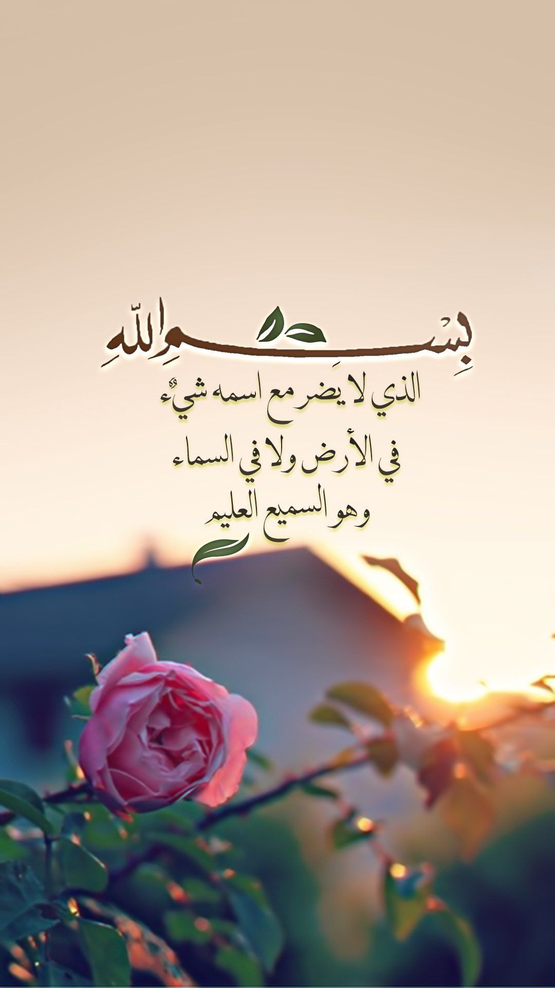 Pin By Zuhura Salum On Islam Prayer For The Day Islamic Images Quran Quotes Inspirational