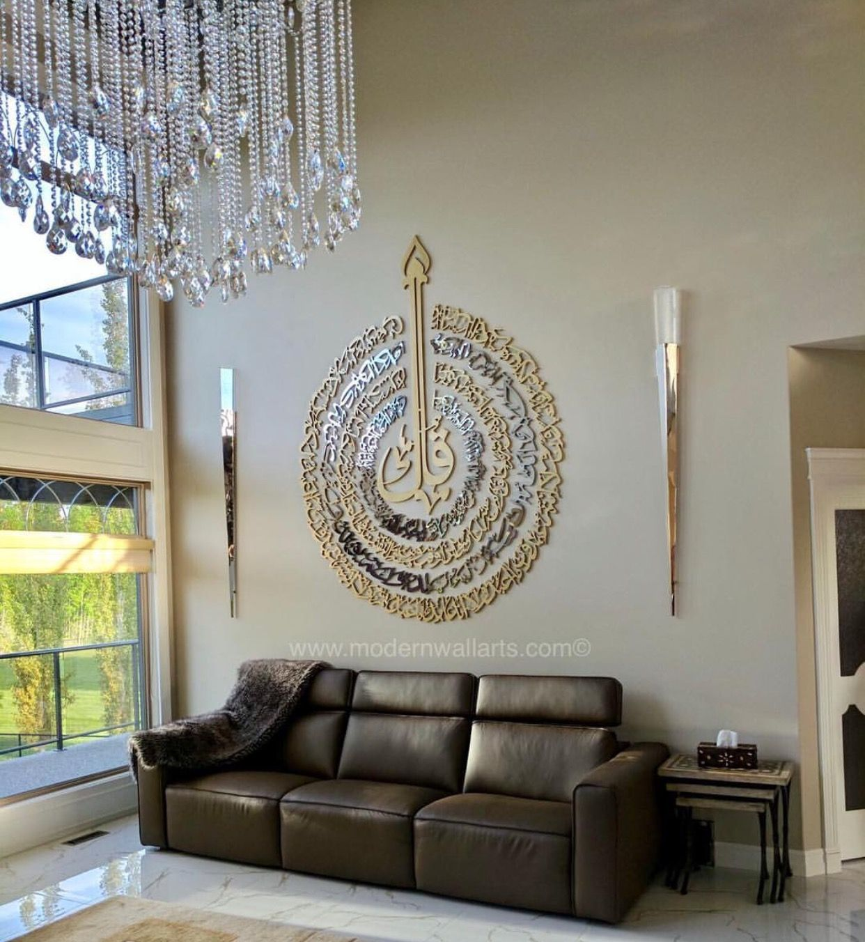 Pin by Nawal on Calligraphy   Islamic decor, Islamic wall ...