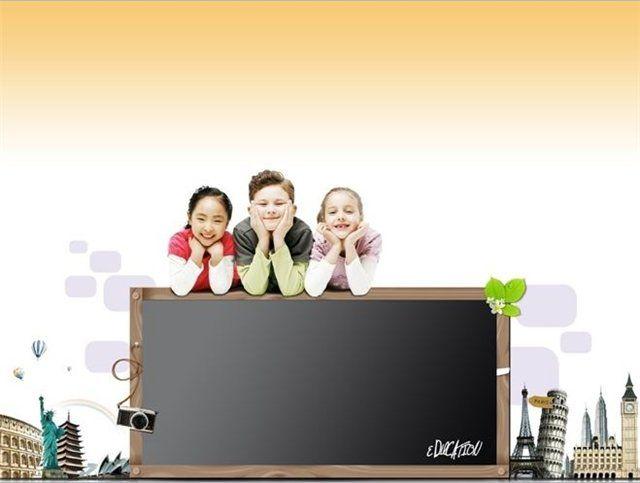Скачать бесплатно шаблон презентации на школьную тему
