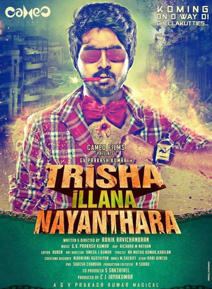 Viraam marathi movie download hd 720p
