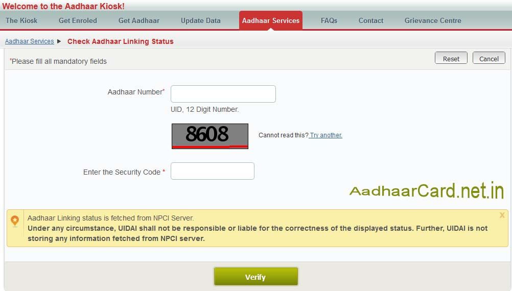 How To Check Whether Aadhaar Card Is Linked With Bank Account