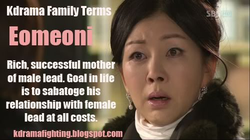 kdrama terms | Just for the Fun of It | Korean drama online