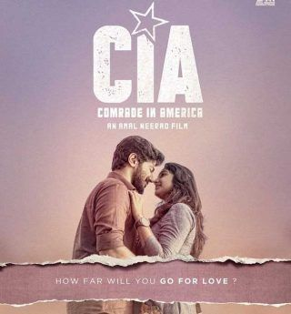 Comrade In America Cia Malayalam Mp3 Songs Download Comrade In America Songs Comrade In America Mp3 Comrade In America Aud Mp3 Song Download Mp3 Song Songs