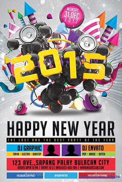 are you planning a new year party and looking for some good new year flyer templates