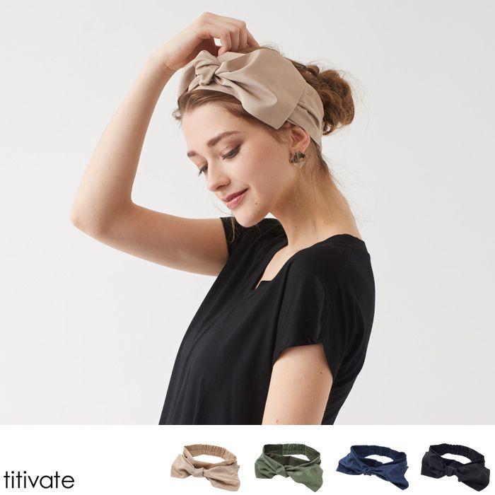 Titivate ティティベイト レディースファッション通販shoplist ショップリスト ファッション レディース ヘアバンド ファッション