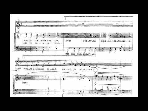 Russian Folk Song   beautiful | Everything Russian | Russian