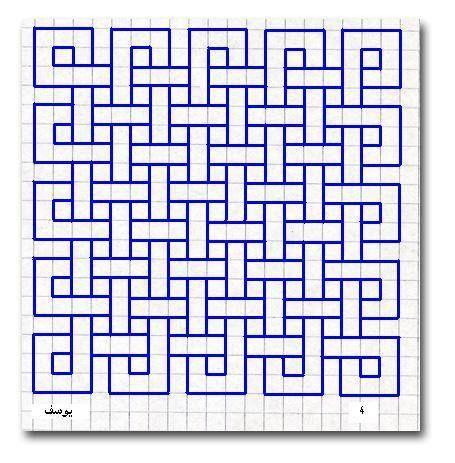 Celtic Knot Style Geometric Square Template  Mazanie