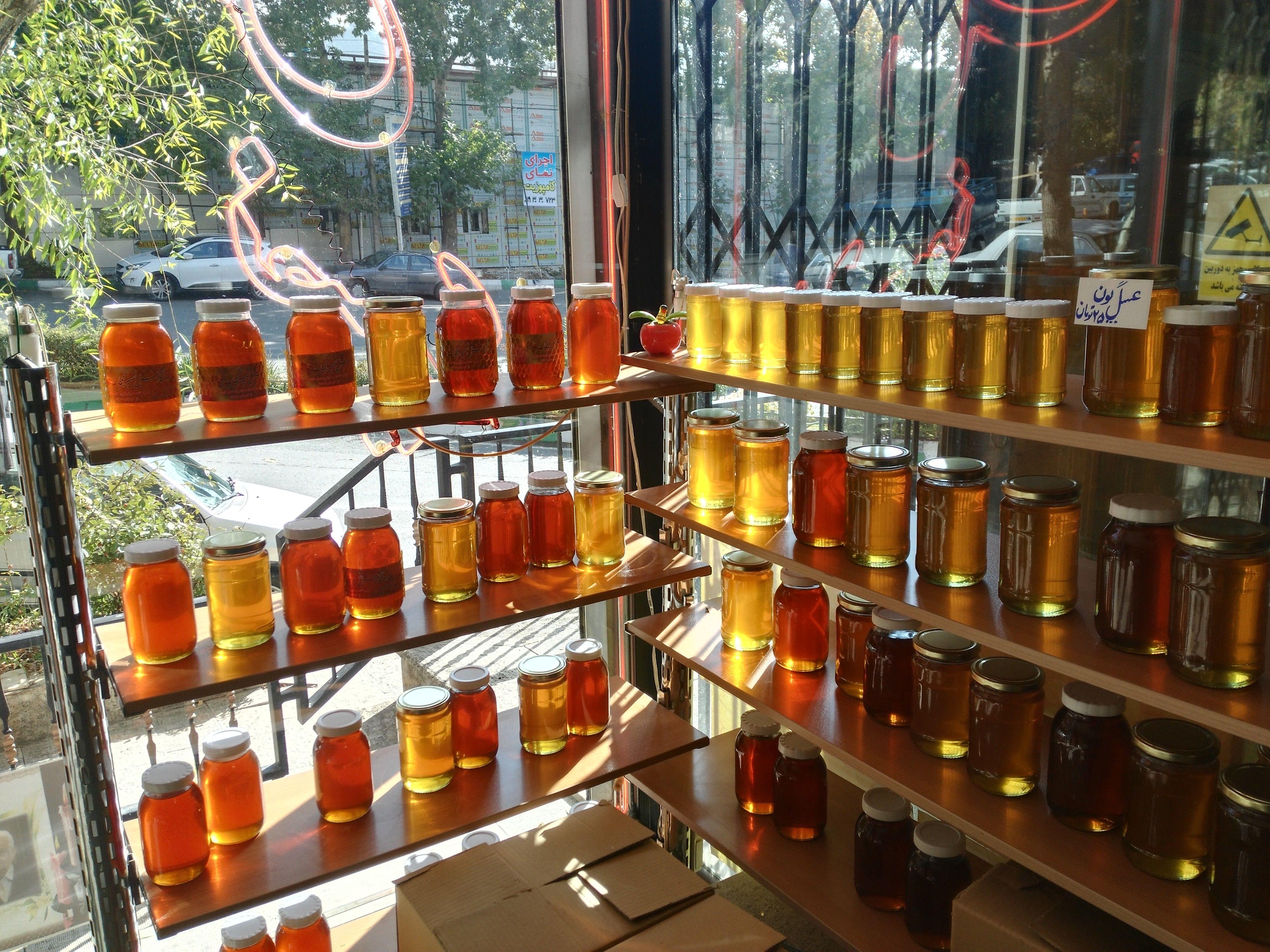 عسل طبیعی نصیری دیجی عسل natural honey nasiri digiasal