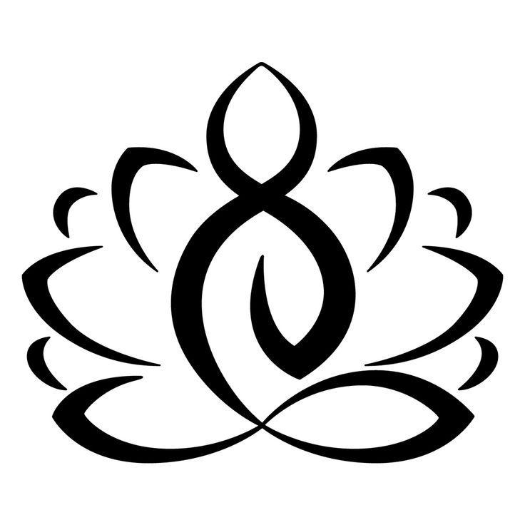 Символ любви в индии картинки