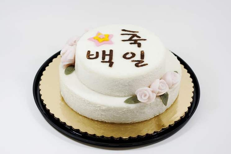 Korean Birthday Cake Birthday Cake Ideas