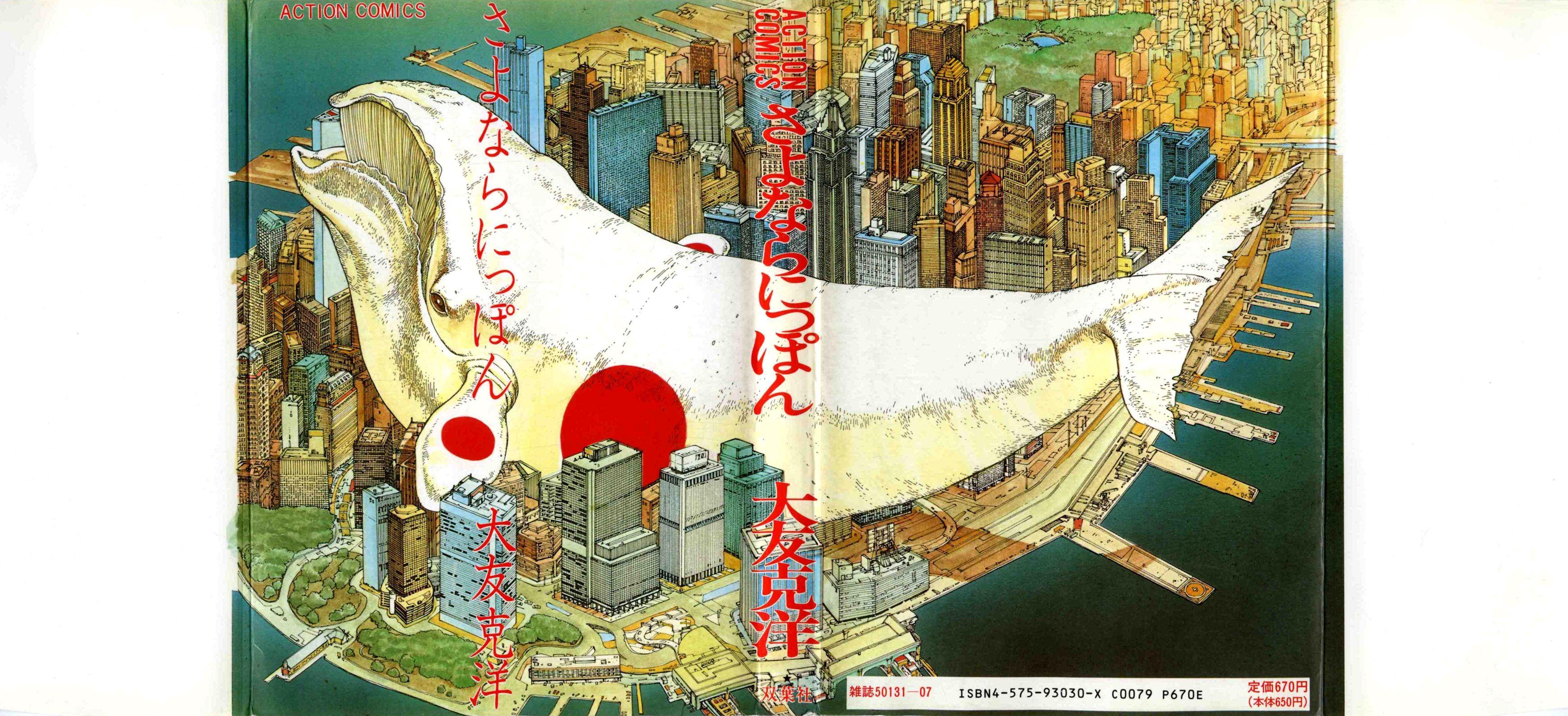Katsuhiro Otomo  Sayonara Nippon