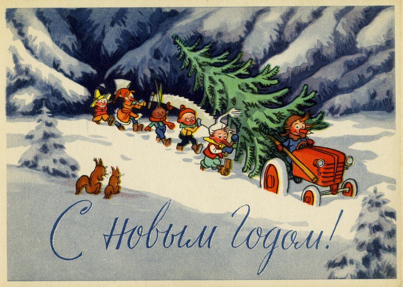 стены старинные поздравительные открытки к новому году марте