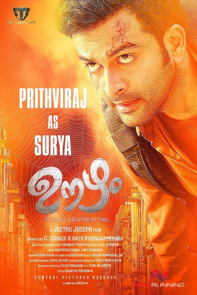 Oozham Movie Poster Nowrunning Malayalam Pinterest Thriller