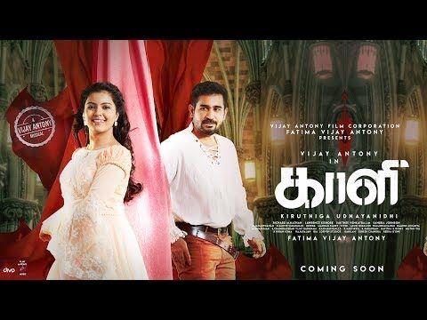 kali movie download tamilyogi