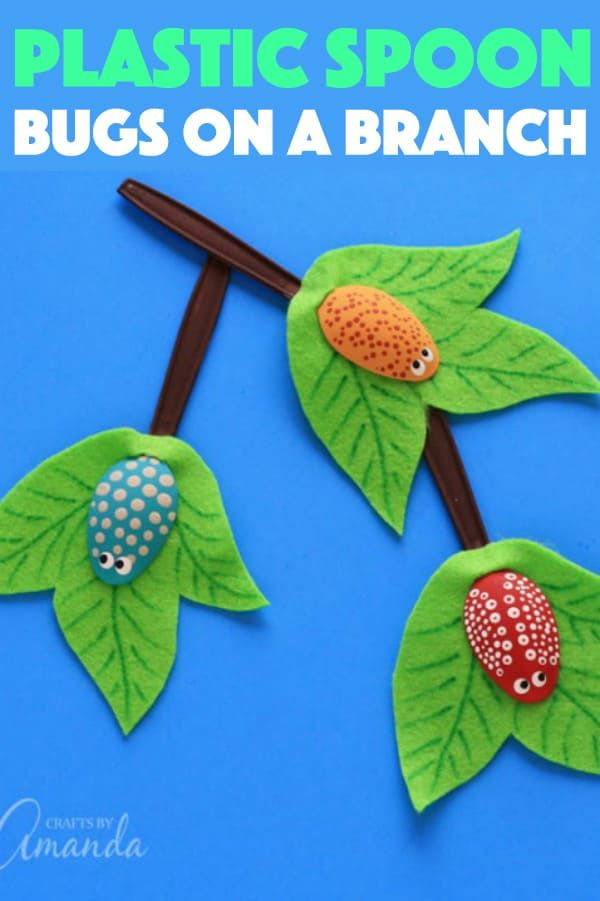 Make these adorable plastic spoon bugs with the kids. A great kid's craft for summer, a classroom display, or just for fun! #recycledcrafts #kidscrafts #springcrafts #campcrafts #summercrafts #paint #plasticbugs #insectcrafts