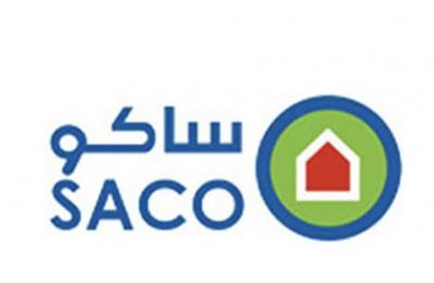 شركة ساكو تعلن عن وظائف نسائية شاغرة بمسمى بائعة أمينة صندوق كاشير صحيفة وظائف الإلكترونية Allianz Logo Letters Logos