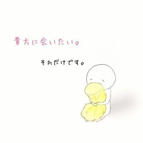 Photo of ログイン アメンバー|Ameba by CyberAgent [アメブロ]