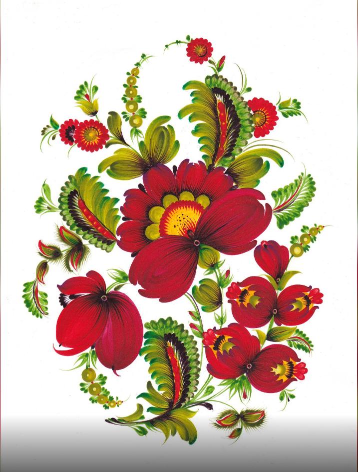 петриковскую роспись открытки желтки, небольшими порциями