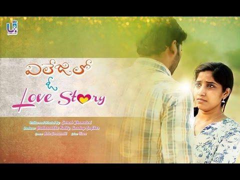 Latest Shortfilm In Telugu Love Village Lo O Love Story Telugu Short Film 2016 Published By Santosh Gogikar Love Story Short Film Films 2016