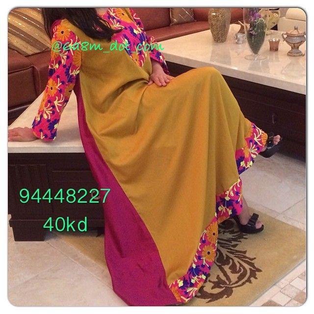 دراعه ناعمه من قماش القطن الصدر والاكمام قماش هندي مطرز فري سايز جاهزين للتوصيل ٩٤٤٤٨٢٢٧ من خارج الكويت ٠٠٩٦٥٩٤٤٤٨٢٢٧ Pad Kimono Fashion Hijab Designs Fashion