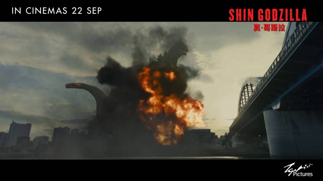 Shin Godzilla - In Cinemas 22 September